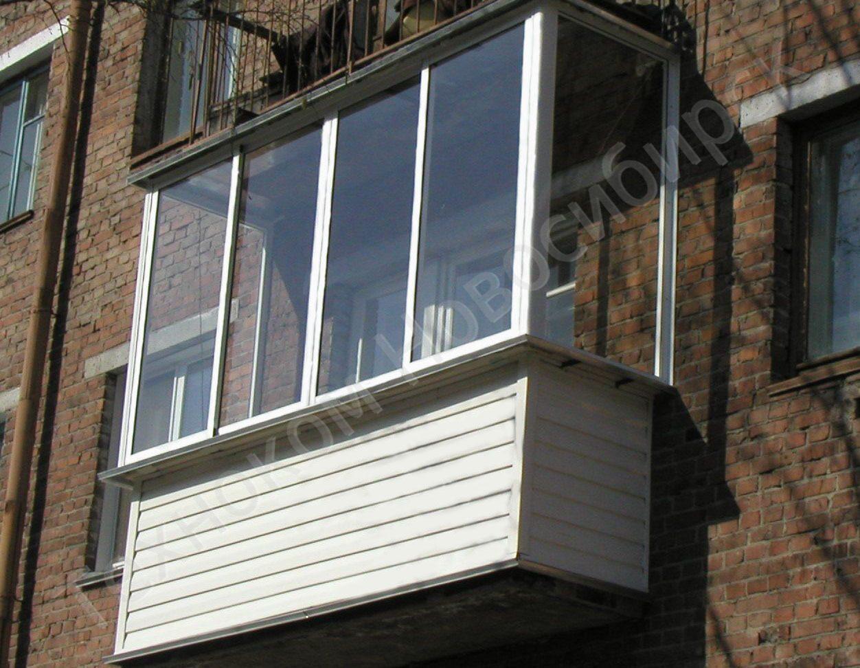 """Ремонт балкона, обшивка балкона, утепление балкона """"балкон-g."""